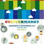 Camera Libra op de cultuurmarkt !